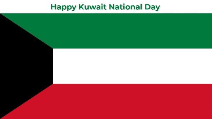 rezeem-blog-kuwait-national-day