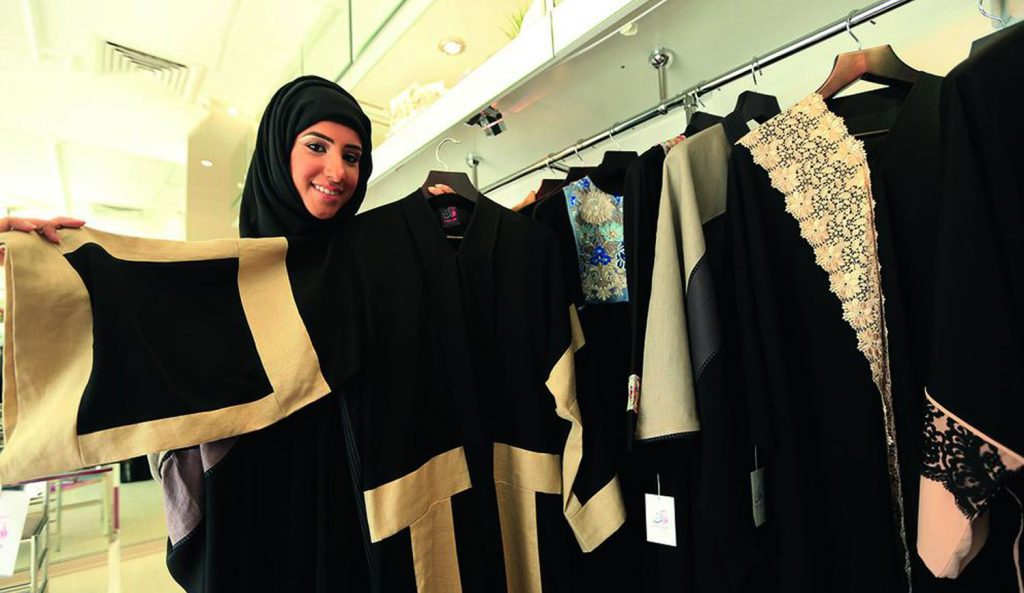 Custom Fitted Abayas