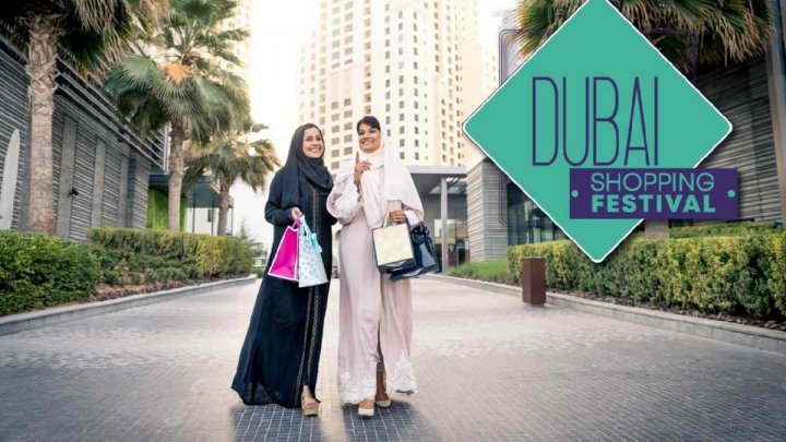 Dubai Shopping Festival 2020 Starts