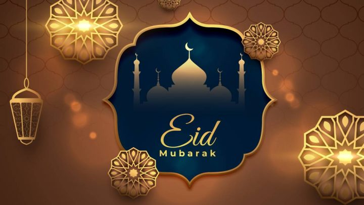 Eid Offers 2021