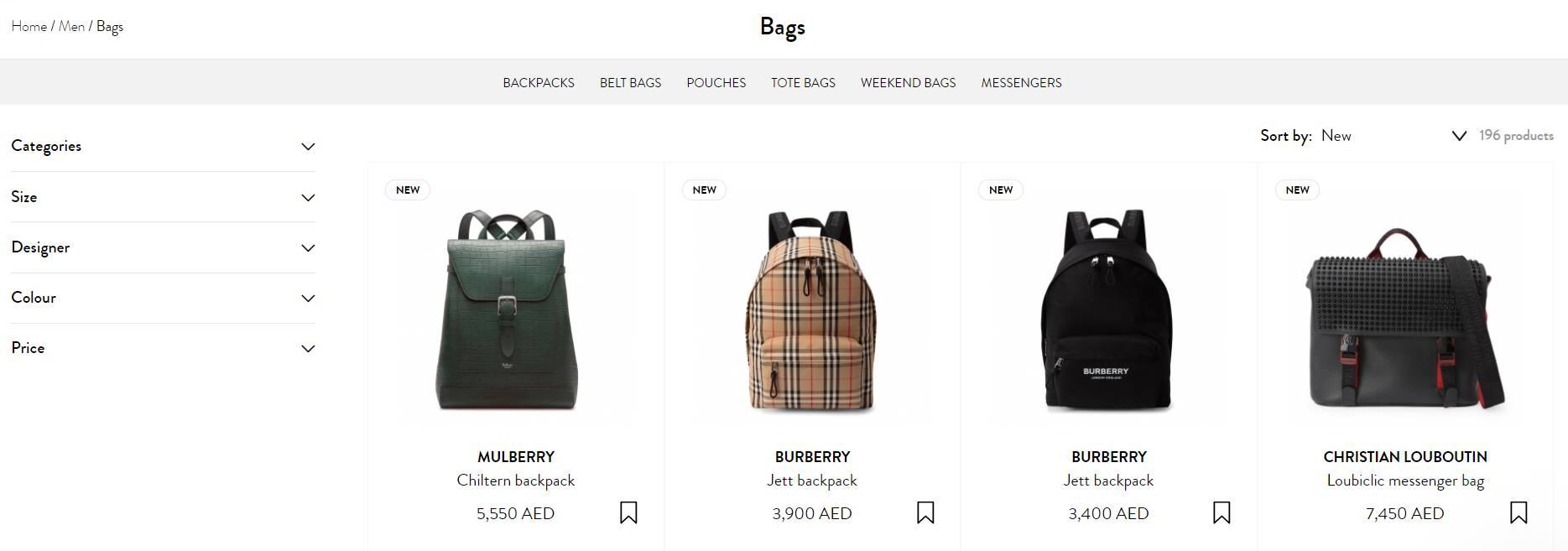 حقائب ليفل شوز
