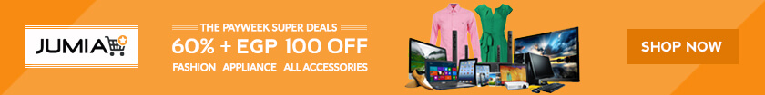 EGP 100 OFF Coupon Code for Jumia