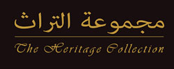 Heritage Dubai Hotels coupons